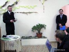 В Івано-Франківську адвентисти відкрили західний регіональний центр ''Майбутнє України''