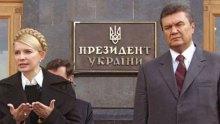 В 2009-2010 годах Юлия Владимировна тоже искренне верила, что побеждает Януковича