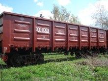 Махінація з вагонами. Чому Україна ремонтує рухомий склад бойовиків ЛНР