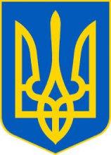 У російськомовній Вікіпедії Київську Русь перейменували у Давньоруську державу