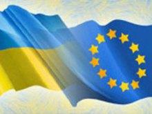 Експертна дискусія ''Європейці прагнуть знати: яке майбутнє у України?'' (Київ, 18 червня 2010)