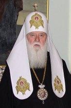 Гундяев Владимир Михайлович и Украина ч.3 ч.3
