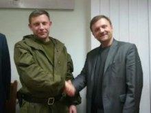 Холуї Кремля на Донбасі, або Кому вигідно загострення польсько-українських протиріч