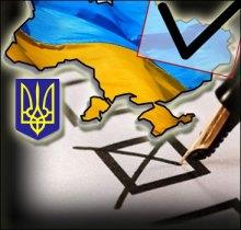 громадське обговорення на тему: ''Який виборчий закон потрібен Україні?''