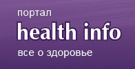 Борис Тодуров на портале health info