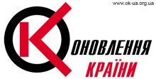 Одеські історики пропонують запровадити нагороду ''Хрест партизанської слави''