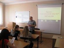 Луганські студенти-політологи освоюють новий робочий інструмент