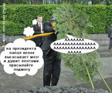 Врятувати ''рядового'' Януковича: місія не здійсненна