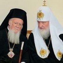 Екуменізм: РПЦ проти