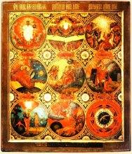 Тайны Русской православной церкви Гл.6 ч.1