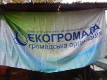 Екогромада випустила в Дніпро рибу!