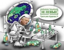 ''Зелёная'' горячка: пьяница Прогнимак лает на журналистов