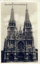 Костелу святого Миколая виповнилось 100 років