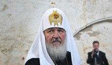 Патриарх Кирилл мирится с властью антихриста