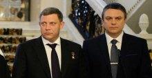 ''Митний союз'' між ''ДНР'' і ''ЛНР'' – це ніякі не братерські відносини. Триває повзуче захоплення ''ЛНР'' Захарченком