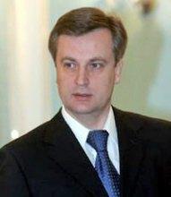 В.Наливайченко: ''Дії СБУ спрямовані на недопущення створення в Україні екстремістських організацій''