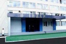 Розпочато реконструкцію виробничих потужностей заводу ''ІНДАР''