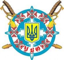 Вітання Українського Віртуального Опору з Днем незалежності України.