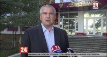 ''Объявляем каникулы для армянских школьников'': Аксенова затравили в сети из-за заявления на телевидении о ''химакате'' в Крыму