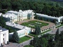 Киевский ''Мариинский парк'' ч.1