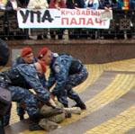 В Донецке ''Беркут'' побил ''Патриотов Украины''! Репортаж.
