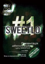 Презентація альбому гурту SWEETLO – ''#1''