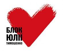 Вчинено бандитський напад на агітаційний пункт Юлії Тимошенко