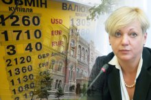 Сколько стоит забрать депозит в Украине и куда смотрит НБУ