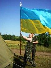 Українські козаки відсвяткували перемогу