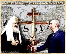 Війна руйнує ''русский мир''