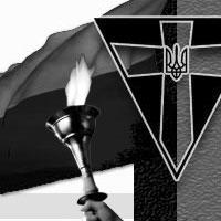 Смолоскипна Хода на честь відзначення 100-річниці від дня народження Степана Бандери