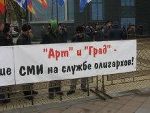 Одесситов призвали прийти на митинг и защитить СМИ