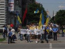 Марш патріотів в Запоріжжі