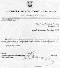 Олег Бачун відповів на закиди народних депутатів козацькою мудрістю