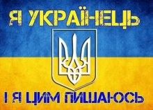 ''Верховенство права'': журналистам, общественным деятелям и всем патриотам Украины