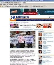 Обозреватель тиражирует неправдивую информацию о Вадиме Гладчуке. Фотофакт