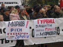 Одесситы требуют от олигархов прекратить давление на СМИ