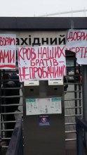 Ветераны АТО заявили, что не доверяют ''мирному плану'' Тимошенко