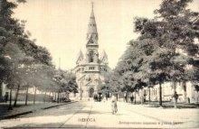 Одесская кирха открывается после реставрации