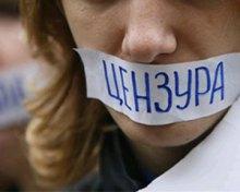 Деньги против совести. 1:0. Или как русские фашисты Одесский форум купили.