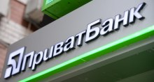 Приватбанк борется за наказание Коломойского: подана апелляция на решение Высокого суда Лондона