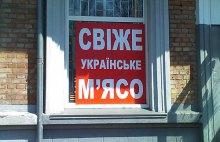 Проти харківського Форуму Майданів розгорнули війну і влада, і опозиція