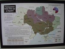 Голодомор-геноцид українського народу