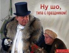 Украинский народ ненавидит Чечетова, Лукьянова и прочих януковичей!