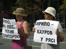 Пікетування російського посольства свідомими громадянами