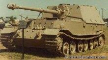 САУ ''Фердинанд'' ч.3