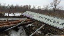''Права Справа'' зірвала провокацію бойовиків біля Станиці Луганської