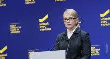 Сегодня мы впервые услышали, что при президенте Тимошенко курс на НАТО будет отменен