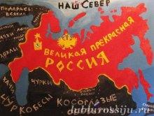 Москва – ''Другий Берлін''