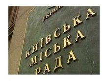 Громадська організація ''Сила Києва'': судова влада в Україні некомпетентна та упереджена